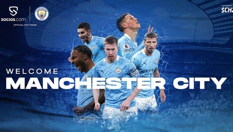 Manchester City join Socios