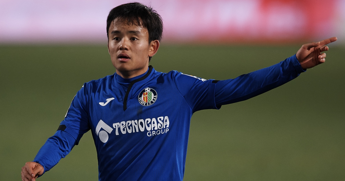 Watch: Real Madrid's Takefusa Kubo nutmegs four players to score for Japan - Planet Football