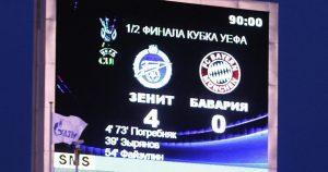 Zenit Saint Petersburg 4-0 Bayern Munich 2008