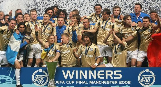 Zenit St Petersburg players celebrate with the UEFA Cup trophy. May 2008.